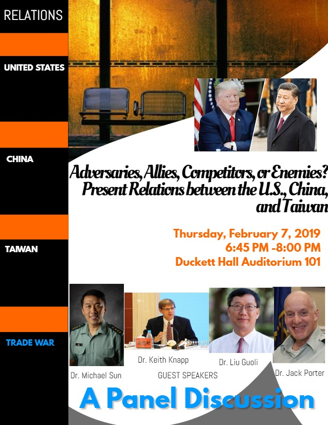us china taiwan panel poster final.ed