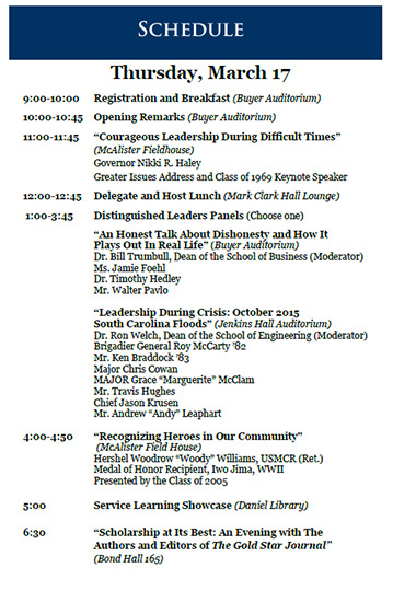 leadership symposium march 17 schedule